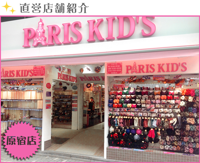Shop Information ,